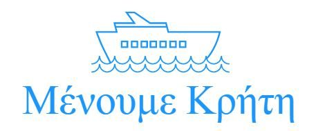 cropped-logo-menoume-kriti.jpg